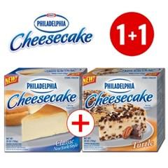 필라델피아 치즈케이크 1+1 행사(플레인+터틀)