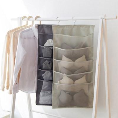 모던 걸이식 속옷 양말 수납 정리함