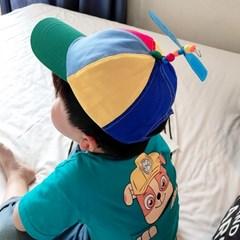 아동용 프로펠러 모자 바람개비 캡모자