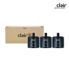 [클레어] 클레어B 리필용 필터 (MAF-BU0533)