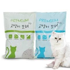 리플무무 프리미엄 고양이모래 10kg (무향/캣닢향)