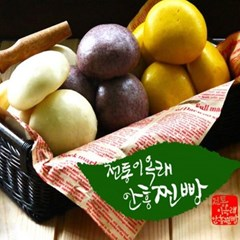이옥래 안흥찐빵(흑미찐빵,단호박찐빵,흰찐빵 택1)