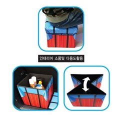 자동차 트렁크정리함 배그박스