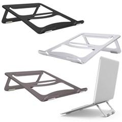 알루멘 N1 알루미늄 맥북 노트북 거치대 스탠드/접이식