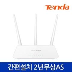 텐다 F3 와이파이 유무선공유기/간편설치/브로드컴칩/안테나 3개