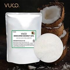 뷰코 건조 코코넛 (분말가루)