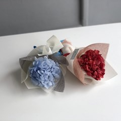 [프리저브드 플라워] 미니 수국 꽃다발 (Red/ Blue)