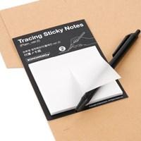 Tracing Sticky Notes-Plain ver.2(반투명 점착메모지-플레인 ver.2)