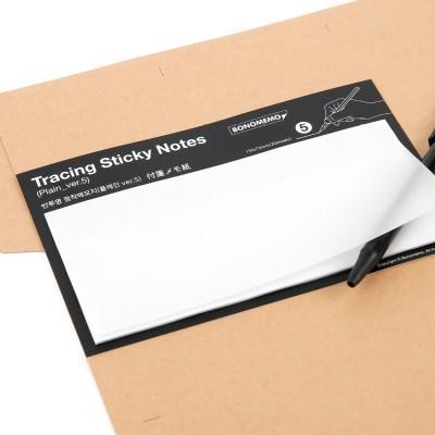 Tracing Sticky Notes-Plain ver.5(반투명 점착메모지-플레인 ver.5)