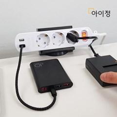 아이정 멀티탭 거치대 클램프 전선정리 블랙 55mm_(2515014)