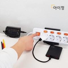 아이정 멀티탭 거치대 클램프 전선정리 블랙 85mm_(2515016)