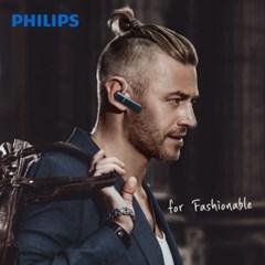 필립스 블루투스 5.1 듀얼페어링 핸즈프리 SHB1603_(1067331)