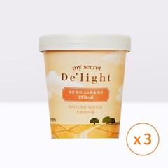 마이시크릿 딜라이트 아이스크림 스위트마롱 3통_(1335842)