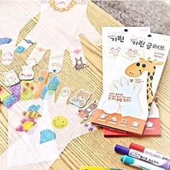 보아스 기린글러브9~13세용 10개세트 어린이장갑 위생장갑