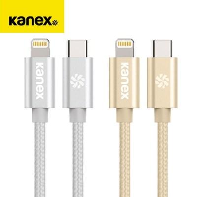 카넥스 USB-C to 라이트닝 고속케이블 애플 정식 인증_(1658971)