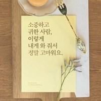 책속의 한줄, 금박 감성엽서_축하 4종