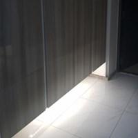 LED 라인 간접 모션센서 조명