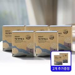 보드리움 천연 수제 비누 리얼 게르마늄 솝 x5+2 무료증정