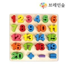 [브레인숲] 숫자 대형 입체퍼즐 - 1단계_(2076967)