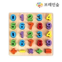 [브레인숲] 숫자 대형 입체퍼즐 - 2단계_(2076966)