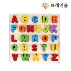 [브레인숲] 알파벳 대형 입체퍼즐 - 대문자_(2076964)