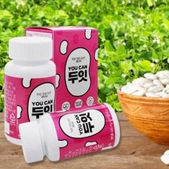 건강한 다이어트 유캔두잇(500mgx90정)흰강낭콩100%