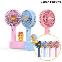 카카오프렌즈 썸머 블로우 피규어 핸디 선풍기+ 썸머 데일리 선풍기