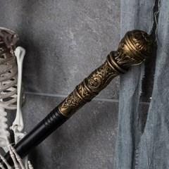 할로윈 지팡이 [킹]_(11784974)