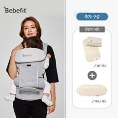 [베베핏][본사직영] 1초아기띠 힙시트 신생아아기띠 (라이트그레이)