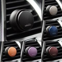 카보노 유니크 고급 인테리어 차량용방향제 (매트블랙 컬러)