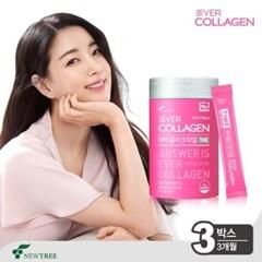 [액티브유] 에버콜라겐 타임 3박스(3개월)