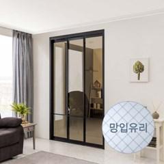 리아 ㅡ자형 슬림 3연동 중문 시공 망입유리 1500(오픈형)