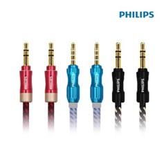 필립스 AUX 1:1 오디오 스테레오 RCA 케이블 3.5mm_(2236007)