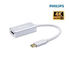 필립스 DLC9000C USB-C타입 초고화질 4K UHD HDMI 연결_(2236003)