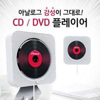 KYOEON 벽걸이 스탠드형 블루투스 CD/DVD플레이어