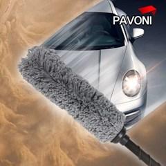 국산 향균 먼지털이개 원형+보관케이스