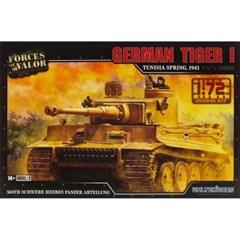 독일 타이거1 전차 조립킷 1943 (WTS101551KIT)