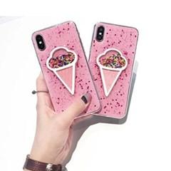 구슬아이스크림