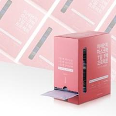 1일1팩 프로젝트 히든올가 미세먼지 마스크팩