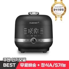 [쿠첸] 미작 6인용 IR압력밥솥 CJR-PM0610RHW