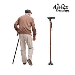 [실버로드] 정품 노인 효도 LED 낮은 지팡이