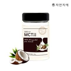자연지애 코코넛 유래 MCT 오일분말 100ml_(2669759)