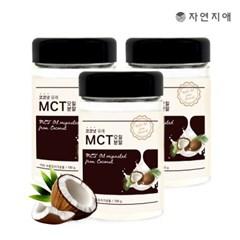 자연지애 코코넛 유래 MCT 오일분말 100mlX3_(2669757)