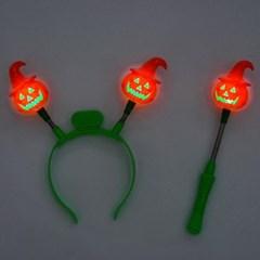 LED점등 럭셔리 호박머리띠+호박봉 세트_(11791513)