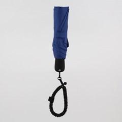 우산 - 블루