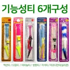 미스터골프 골프티 묶음 특가판매 기능성티6개묶음(색상랜덤)