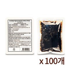 기타 [냉동]국내산 즉석 타피오카펄 100gx10ea 10개묶음_(854985)