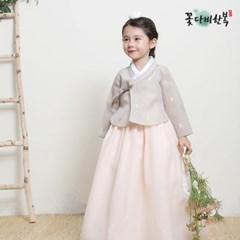 [복주머니 증정] 꽃다비 면옥사 베이지 당의 여아 한복