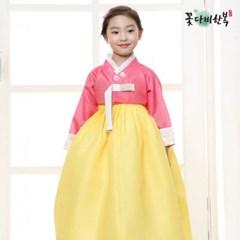 [복주머니 증정] 꽃다비 금잔디 여아 한복