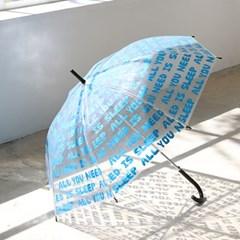 투명 우산 - 타이포 블루